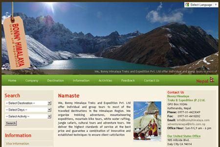 namunafilms.com.np